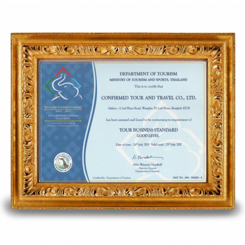 รางวัลมาตรฐานธุรกิจนำเที่ยว มาตรฐานการท่องเที่ยวไทยปี 2558 - 2560