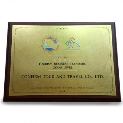 TOURISM BUSINESS STANDARD GOOD LEVEL 2015 - 2017