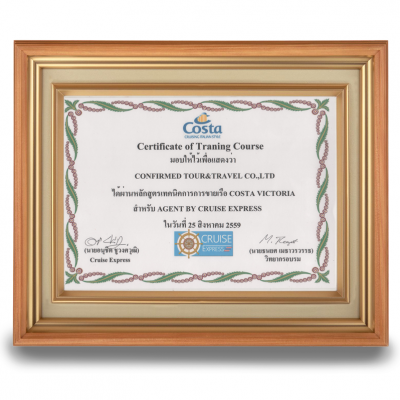 Certificate of Training Course