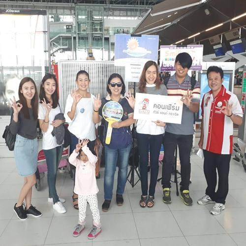 ฮ่องกง จูไห่ เซินเจิ้น @สนามบินสุวรรณภูมิ  27 เม.ย. 60