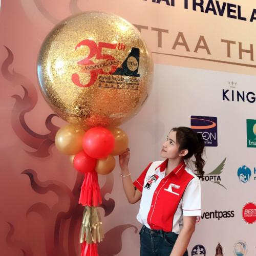 โอกาสดีๆที่ได้มาร่วมงาน 35 ปี สมาคมไทยบริการท่องเที่ยว