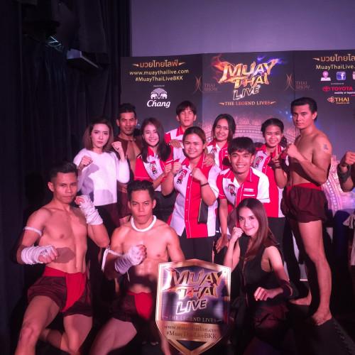 มวยไทยไลฟ์ เอเชียทีค Muay Thai Live