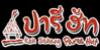 ปารีฮัท