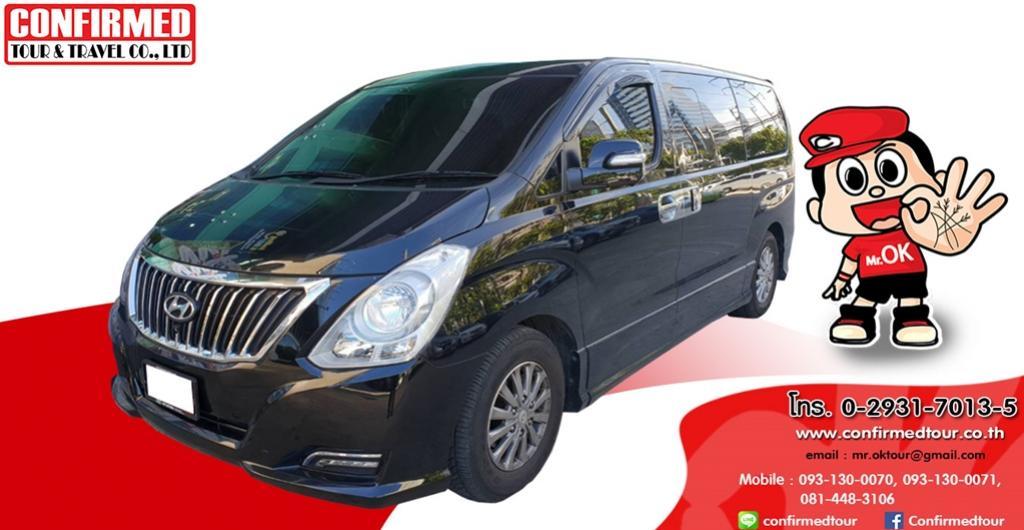 เช่ารถ พร้อมคนขับ Hyundai H1(ฮุนได เอซวัน)