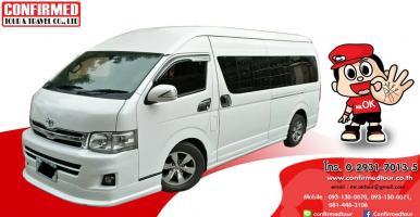 รถเช่า พร้อมคนขับ Toyota Commuter(โตโยต้า คอมมูเตอร์)