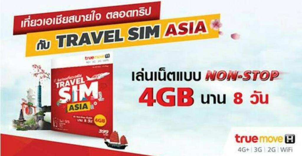 Travel Sim Asia