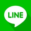 line confirmedtour
