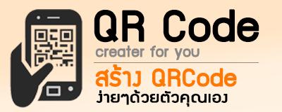 qr-creater